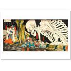 歌川国芳 相馬の古内裏 ジクレーポスター A1(594ミリ×841ミリ)