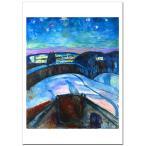 ムンク 星月夜(Starry Night 1922) ジークレーポスター B4 (364ミリ×257ミリ)