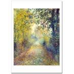 ルノワール 木かげ ジクレーアートポスター A2 ( 594ミリ×420ミリ)