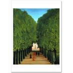 ルソー サン=クルーの公園の中の並木道 ジクレーアートポスター A2 ( 594ミリ×420ミリ)