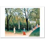 ルソー ルクセンブルク公園、ショパン記念碑 ジクレーアートポスター B4 (364ミリ×257ミリ)