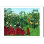ルソー 猿のいる熱帯林 ジクレーアートポスター B4 (364ミリ×257ミリ)