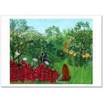 ルソー 猿のいる熱帯林 ジクレーアートポスター A2 ( 594ミリ×420ミリ