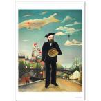 ルソー 自画像・風景 ジクレーアートポスター A2 ( 594ミリ×420ミリ)