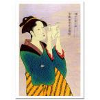 喜多川歌麿 婦女人相十品 文読む女 ジクレーポスター B4 (364ミリ×257ミリ)
