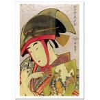 喜多川歌麿  当世踊子揃 吉原雀 ジークレーポスター A2(420ミリ×594ミリ)