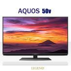 4T-C50BN1 シャープ 50V型 4K対応液晶テレビ AQUOS HDR対応