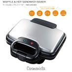 ビタントニオ ワッフル&ホットサンドベーカー VWH-200-K 調理器具
