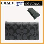 ショッピングシグネチャー コーチ COACH シグネチャー ユニバーサル フォン ケース スマホケース フォン ウォレット F63972 CQ/BK チャコール×ブラック iPhone6/5S/5対応 メンズ 国内即発