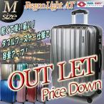 スーツケース アウトレット 人気 中型 超軽量 レグノライト