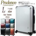 スーツケース 人気 大型 Lサイズ TSAロック 軽量 ダブルファスナー ダブルキャスター 海外旅行