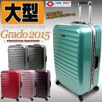 スーツケース 大人気