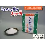 なにかのご縁でありが糖 果糖 川口喜三郎の果糖 1kg 3袋セット価格