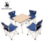 テーブル チェア セット 折り畳み 5点 椅子 アウトドア キャンプ レジャー 収納袋 アルミ ピクニック 防災 地震対策 SUCCUL