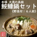 春菊 豆腐 味噌汁の画像