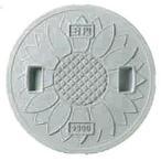マンホール Joto 丸マス蓋(枠なし) 樹脂製 耐圧2トン 250型(直径278mm) JT2-250SFW(雨水・穴なし) 城東テクノ