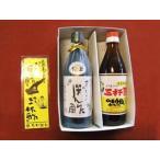 【ii】極上すだちぽん酢(360ml)+三杯酢(360ml)