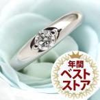 婚約指輪 エンゲージリング プラチナ ダイヤモンド リング 一粒 プロポーズ用 プレゼント ストレート シンプル 指輪