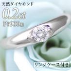 エンゲージリング 婚約指輪 プラチナ ダイヤモンド リング