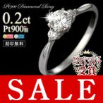 婚約指輪 安い エンゲージリング ダイヤモンド ダイヤ リング 指輪 人気 ダイヤ プラチナ リング プロポーズリング【刻印無料】 セール クリスマス プレゼント