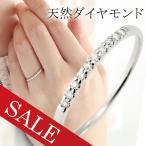 婚約指輪 安い プラチナ ダイヤモンド エンゲージリング ダイヤ ストレート セール