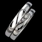 指輪 ペア ペアリング 結婚指輪 プラチナ マリッジリング ダイヤモンド ハート 刻印無料