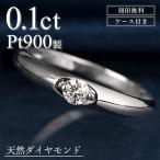 婚約指輪 ダイヤモンド リング プラチナ ダイヤモンドリング