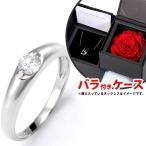 ダイヤモンド リング プラチナ ダイヤモンドリング ダイヤ 婚約指輪 指輪 プレゼント レディース バラ 付ケースセット -QP あすつく