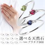 指輪 レディース 天然石