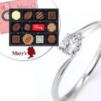 ダイヤモンド指輪 ホワイトデー 限定 スイーツ付 ピンクダイヤモンド リング プラチナ ダイヤモンド ダイヤ 指輪 プレゼント メリーチョコレート付 セール