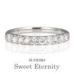 ダイヤ エタニティ リング 0.5ct プラチナ900 ハーフ エタニティ エタニティリング 指輪