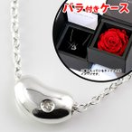 ショッピングネックレス ネックレス 一粒 ダイヤモンド ネックレス ダイヤモンドネックレス プレゼント バラ ジュエリーボックス付き -QP あすつく