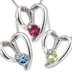 ショッピングネックレス ネックレス 一粒 オープンハート ハート ネックレス ホワイトゴールド 誕生石 バースディ ネックレス
