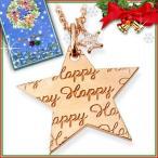 クリスマス限定Xmasカード付Brand Jewelry me. Sweet&Happyスタープレートリバーシブルネックレス PinkGoldコーティング