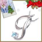 クリスマス限定Xmasカード付 T イニシャル 11月誕生石 K10WG ブルートパーズペンダント ネックレス CanCam掲載