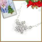 クリスマス限定Xmasカード付Brand Jewelry me. K10ホワイトゴールド ダイヤモンド ペンダント ネックレス スター