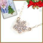 クリスマス限定Xmasカード付Brand Jewelry me. K10ピンクゴールド ダイヤモンド ペンダント ネックレス スター