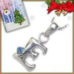 クリスマス限定Xmasカード付 E イニシャル 11月誕生石ブルートパーズペンダント ネックレス CanCam掲載