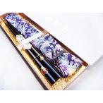 輪島漆塗り はんこ蒔絵箸&加賀友禅染めの箸袋セット 上質紙箱入り