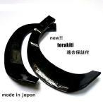 @H80●イセキ●24本●NEW!! トラクター爪●日本製●トラクター爪●品質保証●適合保証●硬度保証●