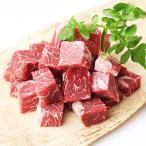 You Shinta - 黒毛和牛 特選カレー肉 1kg お肉 お歳暮 ブランド肉 ギフト お取り寄せ グルメ 絶品