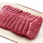 牛肉 国産 黒毛和牛 特選モモ焼肉 500g (3人前) 赤身 ブランド肉 ギフト 最高級 お中元