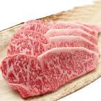 牛肉 国産黒毛和牛 霜降りサーロイン焼肉800g(約4�5人前) お肉 お歳暮 ブランド肉 ギフト