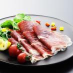 ハモン イベリコ・デ・ベジョータ・スライス 約100g イベリコ豚 生ハム ハム 最高級 お歳暮 お正月 お肉