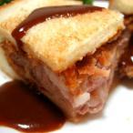 イベリコ豚とんかつベジョータ2枚×150g トンカツ 豚カツ 揚げ物 父の日 母の日食品 食べ物 お取り寄せグルメ 高級肉