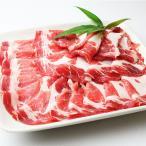 イベリコ豚 ロース スライス 800g 最高級ベジョータ 黒豚 豚肉 お歳暮 お正月 食べ物 ギフト