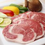 イベリコ豚 ロース 焼肉 1kg ベジョータ 豚肉 お中元 お肉 食品 食べ物 お取り寄せ グルメ 高級肉 お正月 食べ物 お肉