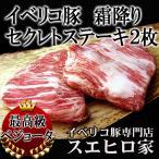 suehiroya_is-2