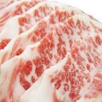 イベリコ豚トントロ焼肉 400g(2〜3人前) ベジョータ