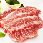 イベリコ豚 幻のおおトロカルビ焼肉 1kg ベジョータ 豚肉 お歳暮 お肉 食品 食べ物 お取り寄せ グルメ 高級肉